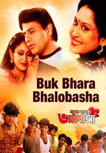 Watch Buk Bhara Bhalobasha full movie Online - Eros Now