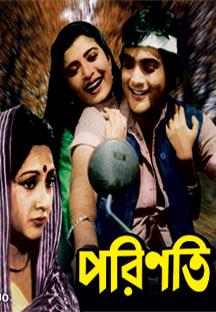 Watch Parinati full movie Online - Eros Now