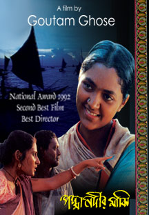Watch Padma Nadir Majhi full movie Online - Eros Now