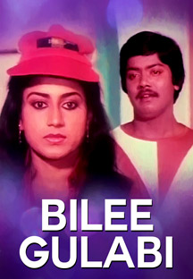Watch Bilee Gulabi full movie Online - Eros Now