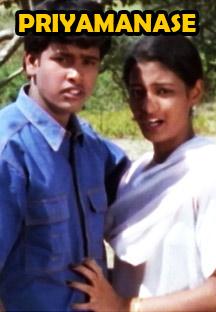 Watch Priya Manase full movie Online - Eros Now
