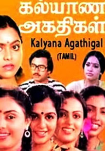 Watch Kalyana Agathigal full movie Online - Eros Now