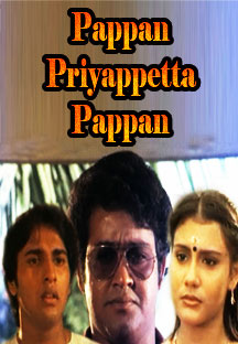 Watch Pappan Priyappetta Pappan full movie Online - Eros Now