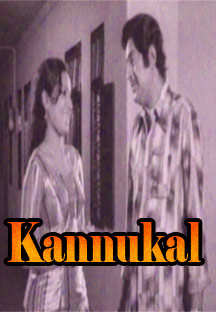 Watch Kannukal full movie Online - Eros Now