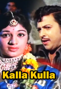 Watch Kalla Kulla full movie Online - Eros Now