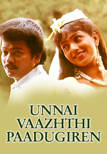 Watch Unnai Vaazhthi Paadugiren full movie Online - Eros Now