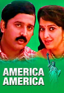 Watch America America - Kannada full movie Online - Eros Now