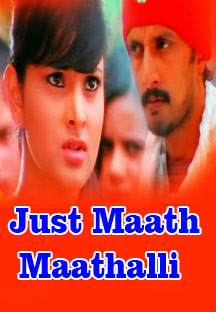 Watch Just Maath Maathalli full movie Online - Eros Now