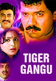 Watch Tiger Gangu full movie Online - Eros Now