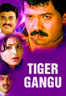 Watch Tiger Gangu full movie Online - Eros Now