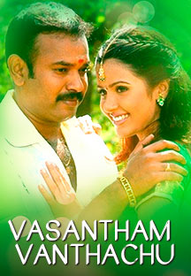 Watch Vasantham Vanthachu full movie Online - Eros Now
