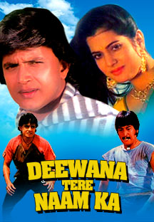 Watch Deewana Tere Naam Ka full movie Online - Eros Now