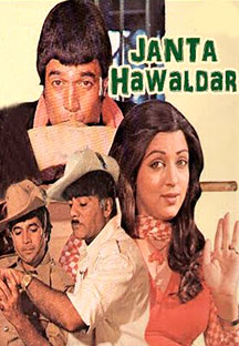 Watch Janta Hawaldar full movie Online - Eros Now