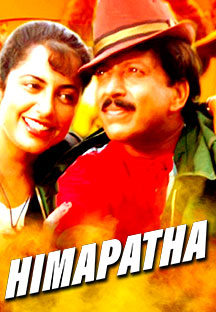 Watch Himapatha full movie Online - Eros Now