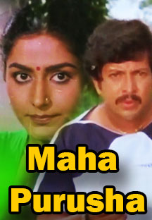 Watch Maha Purusha full movie Online - Eros Now