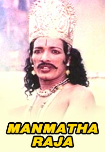 Watch Manmatha Raja full movie Online - Eros Now