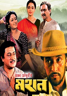 Watch Mahaan full movie Online - Eros Now