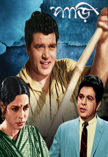 Watch Paari full movie Online - Eros Now