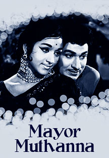 Watch Mayor Mutthanna full movie Online - Eros Now