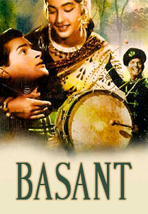 Watch Basant full movie Online - Eros Now