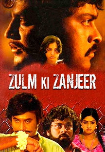 Watch Zulam Ki Zanjeer full movie Online - Eros Now