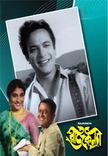 Watch Rajkannya full movie Online - Eros Now