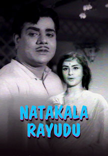 Watch Natakala Rayudu full movie Online - Eros Now