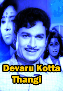 Watch Devaru Kotta Thangi full movie Online - Eros Now
