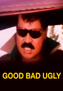 Watch Good Bad Ugly full movie Online - Eros Now