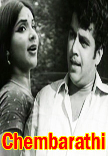 Watch Chembarathi full movie Online - Eros Now