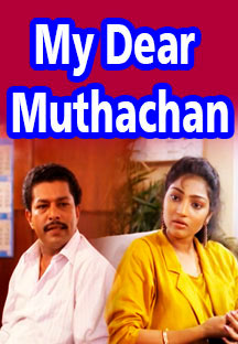 Watch My Dear Muthachan full movie Online - Eros Now