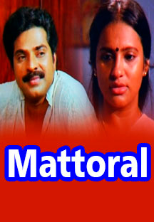 Watch Mattoral full movie Online - Eros Now