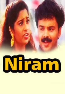 Watch Niram full movie Online - Eros Now