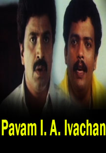 Watch Pavam I. A. Ivachan full movie Online - Eros Now