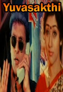 Watch Yuvasakthi full movie Online - Eros Now