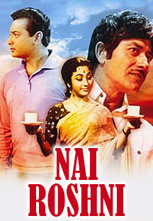 Watch Nai Roshni full movie Online - Eros Now