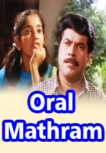 Watch Oral Manthram full movie Online - Eros Now