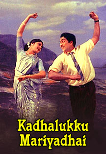 Watch Kadhalukku Mariyadhai full movie Online - Eros Now