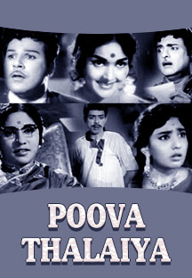 Watch Poova Thalaya full movie Online - Eros Now