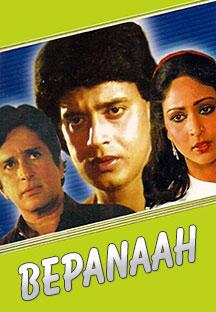 Watch Bepanaah full movie Online - Eros Now