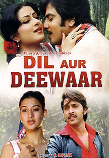 Watch Dil Aur Deewar full movie Online - Eros Now
