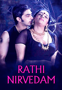 Watch Rathi Nirvedam full movie Online - Eros Now