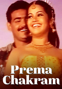 Watch Prema Chakram full movie Online - Eros Now