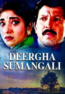 Watch Deergha Sumangali full movie Online - Eros Now
