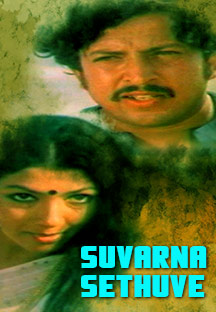 Watch Suvarna Sethuve full movie Online - Eros Now