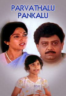 Watch Parvathalu Panakalu full movie Online - Eros Now