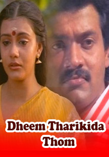 Watch Dheem Tharikida Thom full movie Online - Eros Now