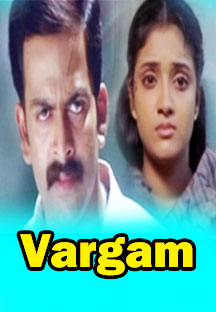 Watch Vargam full movie Online - Eros Now
