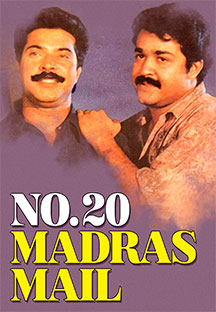 Watch No.20 Madras Mail full movie Online - Eros Now