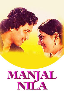 Watch Manjal Nila full movie Online - Eros Now
